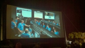 Mission control at JPL about 15 minutes before landing.  Viewed on big screen at NASA Ames.